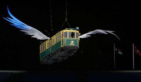 Flying Tram